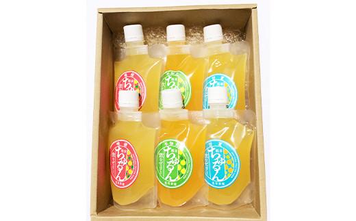 飲む ゼリー (晩柑・不知火・甘夏) 6本入り 柑橘 デザート