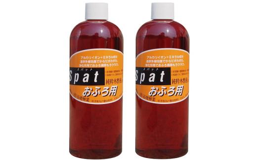 液 木酢 竹酢液、木酢液は危険?