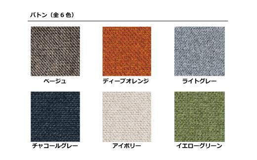 6色の中から張地をお選びいただき、メッセージ欄にご記入をお願いいたします。