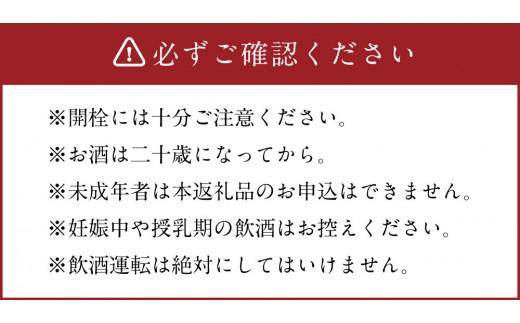 減圧球磨拳・常圧球磨拳 1.44L (720ml×2本) 米焼酎 多良木
