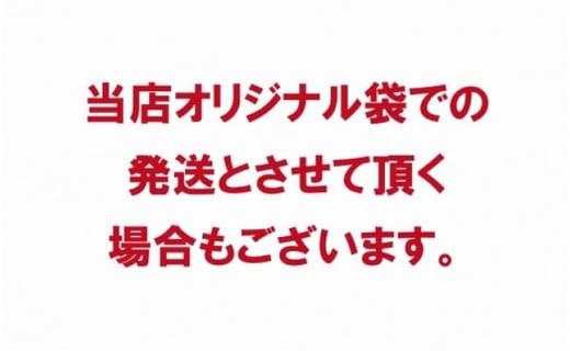 令和3年産!五つ星お米マイスター監修  北海道岩見沢産ゆめぴりか10kg※一括発送【01130】