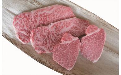 ◆近江牛ステーキセット ロース360g(2枚)、ヒレ240g(2枚)