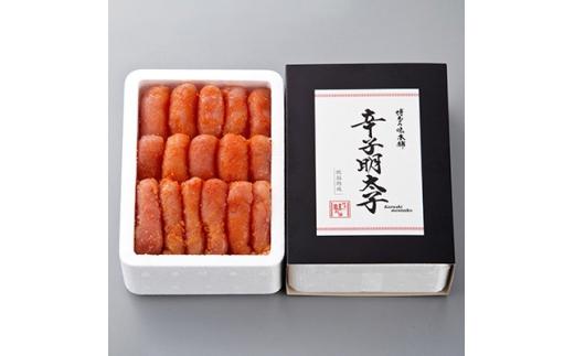 博多の味本舗 辛子明太子切れ子<無着色・二段仕込み>1kg(500g×2) (小竹町)【1123480】