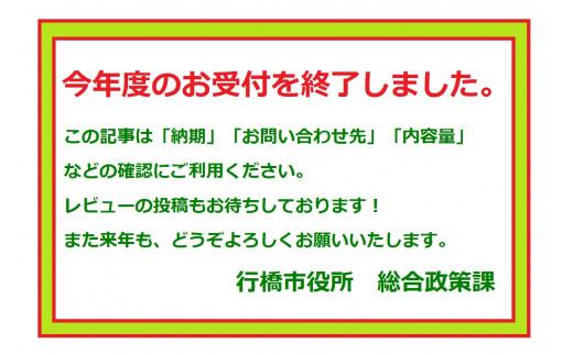 BQ-015 高糖度(18度以上)シャインマスカット【通常受付】