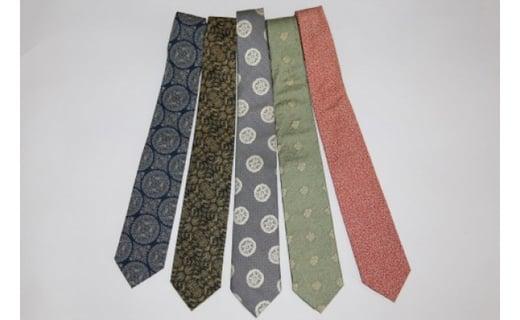 西陣織のネクタイ