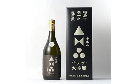 No.0802 金水晶 大吟醸 720ml