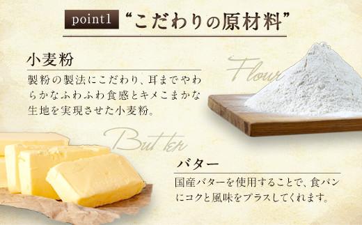 高級 食パン 専門店 運命の一枚 「巡り会えたね」 2本 セット パン