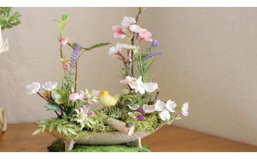 【空気をきれいにする】 桜の小道 アートフラワー インテリア
