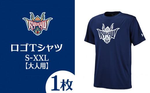 琉球ゴールデンキングス ロゴTシャツ(S〜XXL)1枚