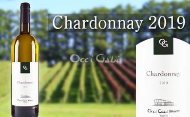 【OcciGabi Winery】シャルドネ2019