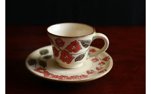 【伝統工芸】陶芸工房ふじ カップ&ソーサー重ね焼き(ブーゲンビリア)