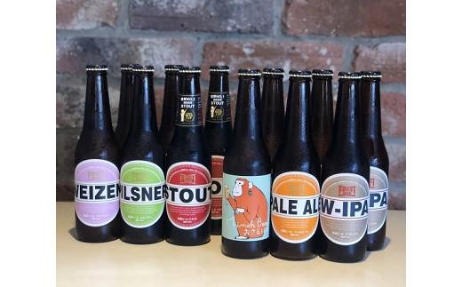 【1-4】箕面ビールお好み12本セット