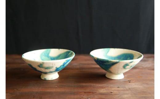 【伝統工芸】志陶房 4寸飯碗 2個セット