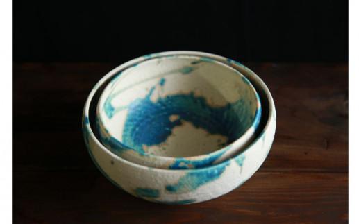 【伝統工芸】志陶房 サラダボウル(小)(大) 2個セット