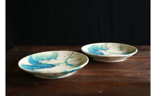 【伝統工芸】志陶房 プレート15 2枚セット
