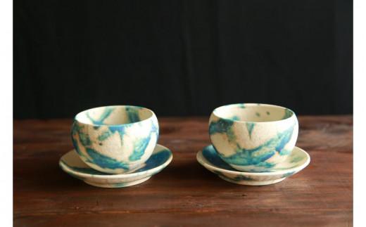 【伝統工芸】志陶房 ボウル(小)とプレート12 各2セット
