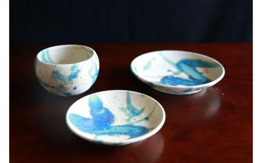 【伝統工芸】志陶房 ボウル(小)、プレート12、プレート15の3点セット(各1)