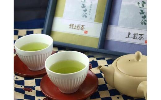 008-02丹沢遠山茶 特上/上煎茶TO-20
