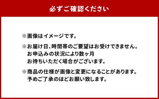 い草縄 草履(ぞうり)女性用(赤)サイズ(23~24cm目安)