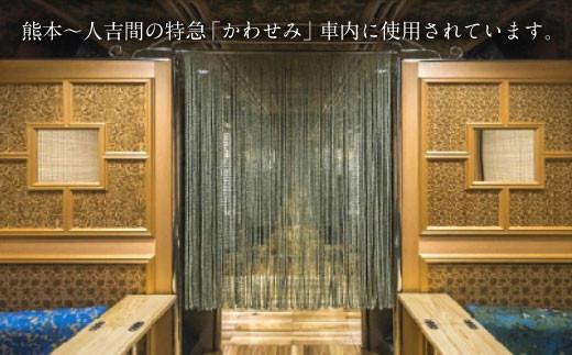 い草縄 のれん 900mm×1,250mm