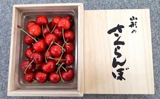 0056-2111 さくらんぼ(紅秀峰)500g 桐箱入