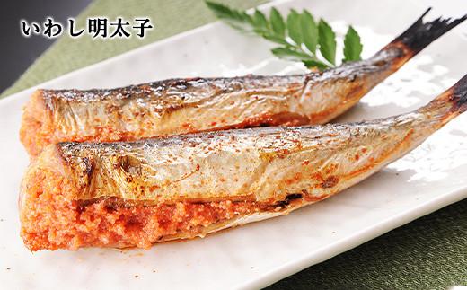 いわし明太子_商品イメージ