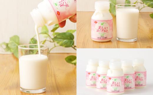 希少なガンジー牛乳使用 のむヨーグルト 150ml×6本 計900ml