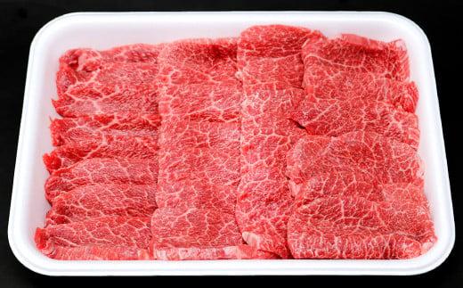 14-25 佐賀牛 ウデ モモ 500g 焼肉用 牛肉