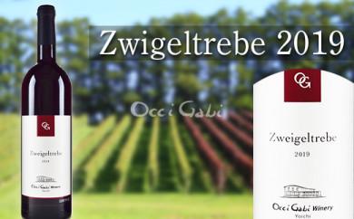 【OcciGabi Winery】ツヴァイゲルトレーベ2019