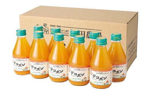 九州まるごとしぼりデコポン 10本セット 計1.8L(180ml×10) ジュース