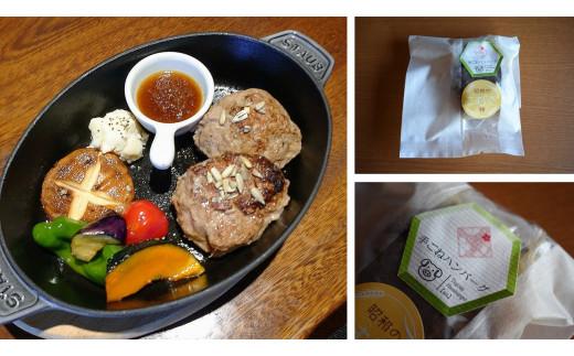 神栖市産 昭和のこむぎ豚のハンバーグ 6袋