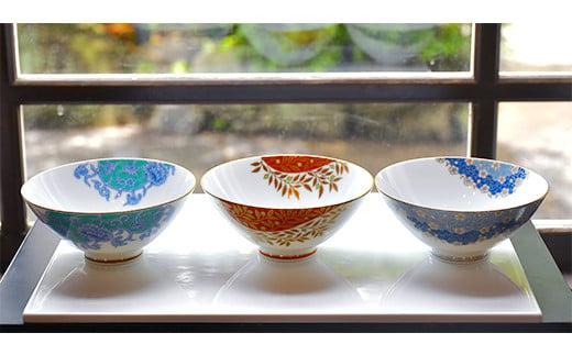 AA70-106 香蘭社 クラシック地紋 3客飯碗セット
