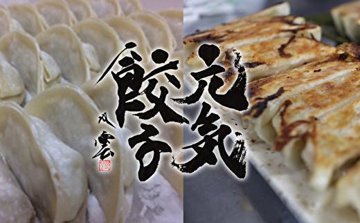 おいしく食べて就労支援☆ 武田双雲さんのロゴが目印です