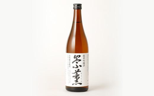 純米吟醸 崇薫 720ml 16度 日本酒 純米吟醸酒 日本酒度+1