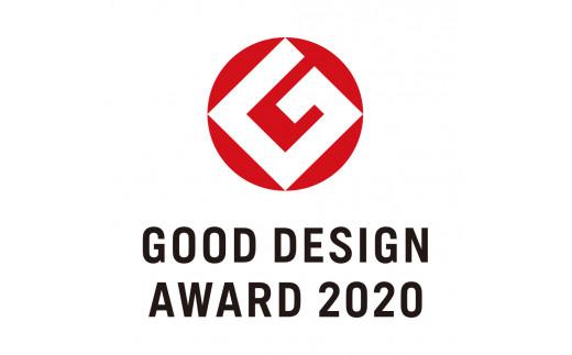 グッドデザイン賞 2020受賞しました