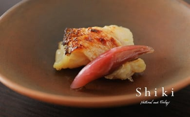 【TAKEMOTOプロデュース「Shiki」】西京焼きアソート4種(8食)
