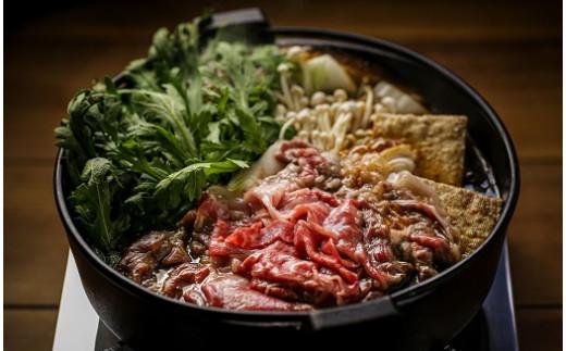 D-115 片桐さんの「おおいた和牛」すき焼きカルビ(500g)