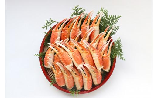 ズワイガニ爪肉1kg(大山ブランド会)切れ目入り 高島屋 タカシマヤ 0428.25-z1