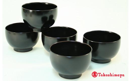 <石川県(山中漆器)>手塗うるし汁椀揃(溜)