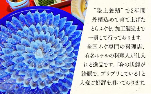 吉宝ふぐ「鍋」セット ( 切り身/アラ500g ・ ヒレ2枚 など)