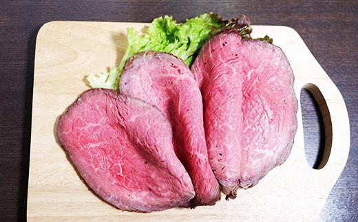 あか牛 ローストビーフ 200g 専用ソースつき 肉 水俣市