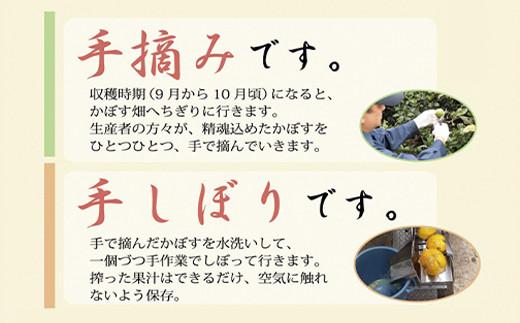 かぼすの香りシリーズセット (ポン酢・すし酢・ドレッシング) 各2本