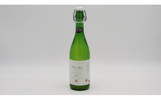 無濾過で瓶詰めし 出来立てのフレッシュな果実感を楽しめるワイン