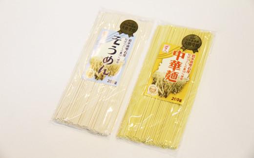 ねばりごし小麦を使用したなめらかな食感をお楽しみください。