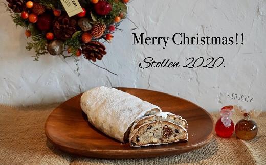 クリスマスシュトレンと焼き菓子