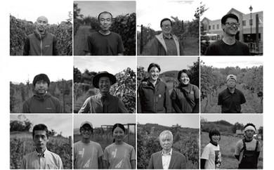 【11月7日17時受付開始!!】ワインセット~余市を醸す12人の作り手たち~※お一人様1セット