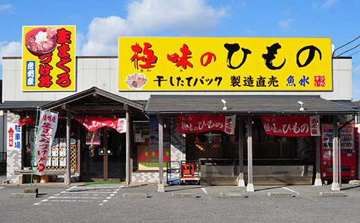 6)-9【数量限定】房州産あわびの肝 醤油漬け 100g - 千葉県鴨川市 ...