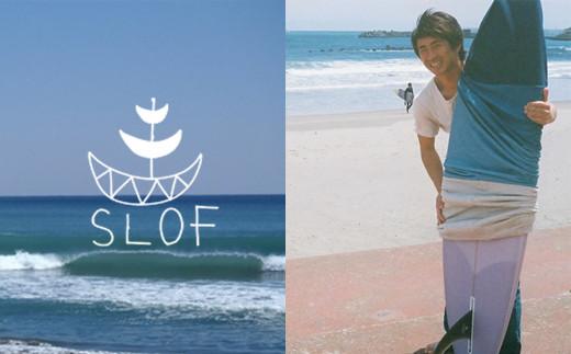 SLOF SURF DESIGNSのシェイパー大淵義洋におまかせください。