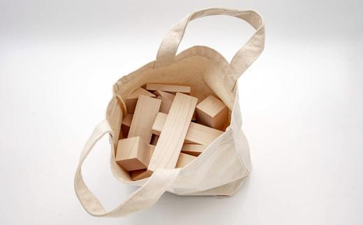 遊び終わった後は、付属のトートバッグの中に片付け・収納ができます。