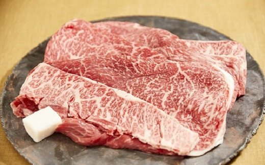 【2-1】松阪牛 すき焼き肉(モモ、バラ)400g